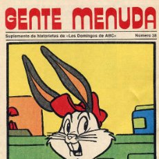 Cómics: GENTE MENUDA Nº38 (SUPLEMENTO ABC) PÓSTER DE PICAPIEDRA,L ARTILLERO DE JOSÉ LUIS SALINAS, SAMMY,... Lote 10048964