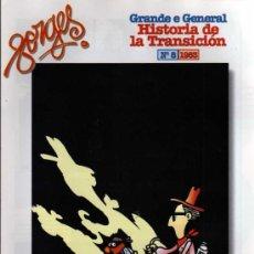 Cómics: GRANDE E GENERAL HISTORIA DE LA TRANSICIÓN - Nº 8 - FORGES - INTERVIÚ. Lote 114754144
