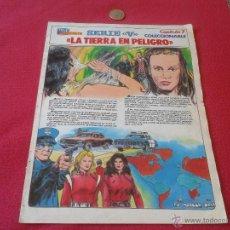 Cómics: COLECCIONABLE SERIE V LOS LAGARTOS TELEINDISCRETA CAPITULO 7 LA TIERRA EN PELIGRO ESCASO Y DIFICIL. Lote 40671383