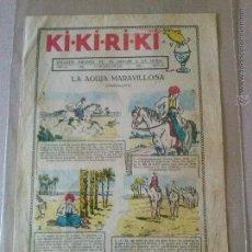 Cómics: KI-KI-RI-KI Nº 57 - SUPLEMENTO HOGAR Y MODA -N 1927. Lote 44011925