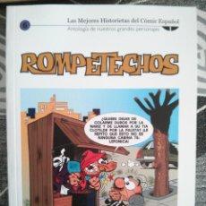 Cómics: ROMPETECHOS.6. LAS MEJORES HISTORIETAS DEL CÓMIC ESPAÑOL: ANTOLOGÍA DE NUESTROS GRANDES. Lote 46919854