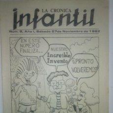 Cómics: LA CRÓNICA INFANTIL- Nº 8 (ÚLTIMO)-1982-NO CATALOGADO EN TEBEOSFERA-ÚNICO EN TODOCOLECCIÓN-LEA-3822. Lote 210774709
