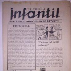 Cómics: LA CRÓNICA INFANTIL- Nº 4- 1982- NO CATALOGADO EN TEBEOSFERA-MUY RARO-ÚNICO EN TODOCOLECCIÓN-3819. Lote 210746637