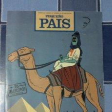 Cómics: COMIC PEQUEÑO PAIS - NUM. 500 AÑO 1991 - OZZO EN EL PAIS DE LOS FARAONES. Lote 52963129