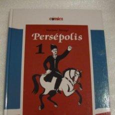 Cómics: COMICS EL PAIS - PERSEPOLIS 1. Lote 54040974