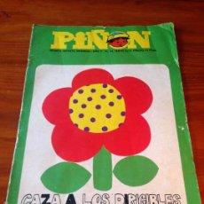 Comics: SUPLEMENTO PIÑON Nº 44. MAGISTERIO ESPAÑOL 1973.. Lote 56234619