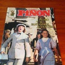 Cómics: SUPLEMENTO PIÑON Nº 90. PEDRO Y SU FANTASTICA AVENTURA. MAGISTERIO ESPAÑOL 1978. Lote 56234940