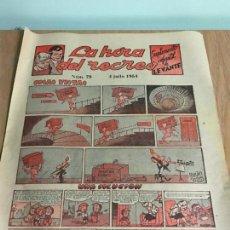 Cómics: SUPLEMENTO LA HORA DEL RECREO Nº 79. LEVANTE 1954. NADAL, VICENTE RAMOS EN CHISPA.. Lote 71555631