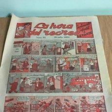 Cómics: SUPLEMENTO LA HORA DEL RECREO Nº 81. LEVANTE 1954. TUNET VILA, VICENTE RAMOS EN CHISPA.. Lote 71555695