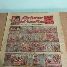 Cómics: SUPLEMENTO LA HORA DEL RECREO Nº 85. LEVANTE 1954. SANCHIS EN GASPAR, CERDAN, VICENTE RAMOS.. Lote 71555771