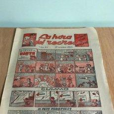 Cómics: SUPLEMENTO LA HORA DEL RECREO Nº 94. LEVANTE 1954. FIGUERAS EN GUMMO, VICENTE RAMOS EN CHISPA. Lote 71555871