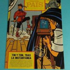 Cómics: PEQUEÑO PAÍS. Nº 443 MAYO 1990. Lote 76773863
