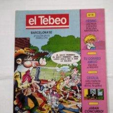 Cómics: REVISTA EL TEBEO Nº 72. MORTADELO Y FILEMON. BARCELONA 92' 1992. JUEGOS OLIMPICOS. TDKC30 . Lote 101481055