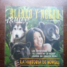 Cómics: BLANCO Y NEGRO GUAY Nº 5. 14 DE MARZO DE 1999. LA HISTORIA DE MOWGLI. Lote 116678135
