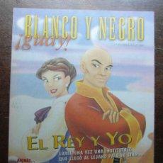 Cómics: BLANCO Y NEGRO GUAY Nº 19. 20 DE JUNIO DE 1999. EL REY Y YO. Lote 116681935