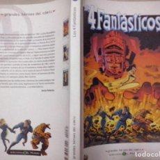 Cómics: TEBEOS Y COMICS: LOS 4 FANTASTICOS 1. GRANDES HÉROES DEL CÓMIC. BIBLIOTECA EL MUNDO. MARVEL (ABLN). Lote 116875899