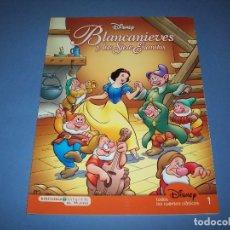 Cómics: TODOS LOS CUENTOS CLASICOS DE DISNEY, BLANCANIEVES Y LOS SIETE ENANITOS. Lote 121504967
