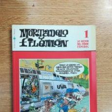 Cómics: MORTADELO Y FILEMON (LO MEJOR DEL COMIC ESPAÑOL #1). Lote 133303534