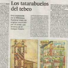 Cómics: TEBEOS Y COMICS EN LA PRENSA: SUPERMAN, JUEZ DREDD, MAESE ESPADA, SPIDERMAN, PACO ROCA, TINTIN/HERGE. Lote 136316890