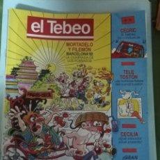 Cómics: EL TEBEO NUM. 74. Lote 147555440