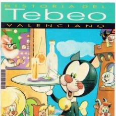 Cómics: HISTORIA DEL TEBEO VALENCIANO NÚM 13: LA ÚLTIMA FASE DE LA INDUSTRIA EDITORIAL. Lote 149716874