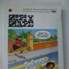 Cómics: ZIPI Y ZAPE. Nº 23. LAS MEJORES HISTORIETAS DEL CÓMIC ESPAÑOL. BIBLIOTECA EL MUNDO. . Lote 151852190