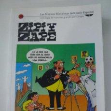 Cómics: ZIPI Y ZAPE. Nº 20. LAS MEJORES HISTORIETAS DEL CÓMIC ESPAÑOL. BIBLIOTECA EL MUNDO. . Lote 151852334