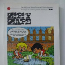 Cómics: ZIPI Y ZAPE. Nº 2. LAS MEJORES HISTORIETAS DEL CÓMIC ESPAÑOL. BIBLIOTECA EL MUNDO. Lote 151852490