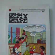 Cómics: ZIPI Y ZAPE. Nº 35. LAS MEJORES HISTORIETAS DEL CÓMIC ESPAÑOL. BIBLIOTECA EL MUNDO. Lote 151852618