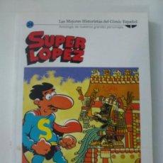 Cómics: SÚPER LÓPEZ. Nº 24. LAS MEJORES HISTORIETAS DEL CÓMIC ESPAÑOL. BIBLIOTECA EL MUNDO. Lote 151852786