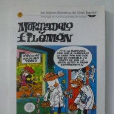Cómics: MORTADELO Y FILEMÓN. Nº 7. LAS MEJORES HISTORIETAS DEL CÓMIC ESPAÑOL. BIBLIOTECA EL MUNDO. Lote 151853006