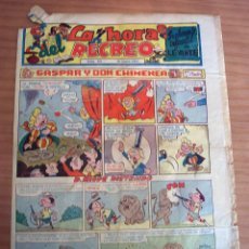 Cómics: LA HORA DEL RECREO - SUPLEMENTO INFANTIL DE LEVANTE - NÚM. 261 - AÑO 1958. Lote 154551262