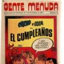 Cómics: GENTE MENUDA. Nº 32. SUPLEMENTO ¨LOS DOMINGOS DE A B C ¨. (ST/C86). Lote 160840450