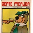 Cómics: GENTE MENUDA. Nº 36. SUPLEMENTO ¨LOS DOMINGOS DE A B C ¨. (ST/C86). Lote 160840570