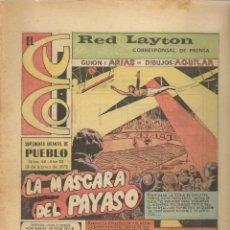 Cómics: EL CUCO. SUPLEMENTO INFANTIL DE PUEBLO. Nº 68. 19 FEBRERO 1972.(RF.MA)C/30. Lote 161396754