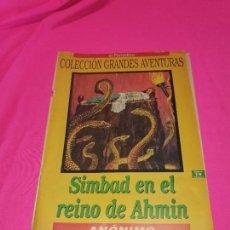 Cómics: COLECCIÓN GRANDES AVENTURAS, NÚMERO 18, VOLUMEN 1 SIMBAD EN EL REINO DE AHMIN, EL PERIODICO.. Lote 163322850