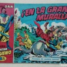 Cómics: CAPITÁN TRUENO EN LA GRAN MURALLA N°16. Lote 172802460