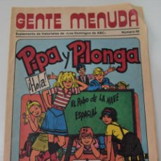 Cómics: GENTE MENUDA Nº 48 - PIPA Y PILONGA -EL ROBO DE LA NAVE ESPECIAL - SUPLEMENTO DE LOS DOMINGOS ABC. Lote 176079164