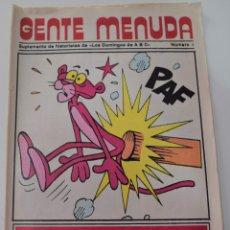 Cómics: GENTE MENUDA Nº 7 - LA PANTERA ROSA - SUPLEMENTO DE LOS DOMINGOS ABC. Lote 176080004