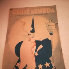 Cómics: GENTE MENUDA. SUPLEMENTO INFANTIL DE BLANCO Y NEGRO. 2 JULIO 1933. Lote 184391856