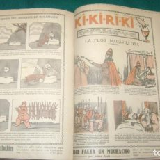 Cómics: KI KI RI KI KIKIRIKI SUPLEMENTO HOGAR Y MODA SEGUNDA SERIE COMPLETA MUY BUENA CONSERVACION. Lote 188593355