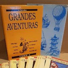 Cómics: GRANDES AVENTURAS / TOMO IV / NUM 1 AL 25 COMPLETO / SIN ENCUADERNAR / MUY BUEN ESTADO.. Lote 189075685
