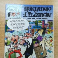Cómics: MORTADELO Y FILEMON BYE BYE HONG-KONG (EL MEJOR IBAÑEZ #2). Lote 194329714