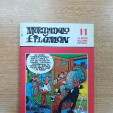 Cómics: MORTADELO Y FILEMON (BIBLIOTECA EL MUNDO - LO MEJOR DEL COMIC ESPAÑOL #11). Lote 194525637