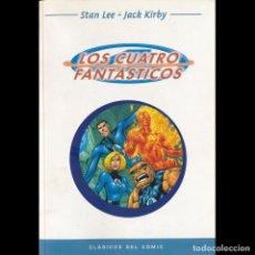 Cómics: CLASICOS DEL COMIC. LOS 4 FANTASTICOS. Lote 195637651