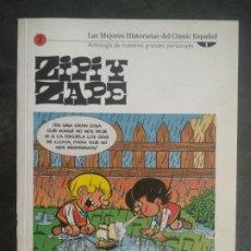 Comics : ZIPI Y ZAPE - BIBLIOTECA EL MUNDO - LAS MEJORES HISTORIETAS DEL COMIC ESPAÑOL - Nº 2. Lote 208364096