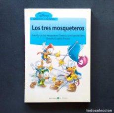 Cómics: CLÁSICOS DE LA LITERATURA DISNEY (VOL. 1). LOS TRES MOSQUETEROS (DONALD). BIBLIOTECA EL MUNDO, 2008.. Lote 212760402