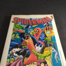 Cómics: SPIDER-MAN NÚMERO 1 GRANDES HEROES DEL CÓMIC BIBLIOTECA EL MUNDO. Lote 213782418