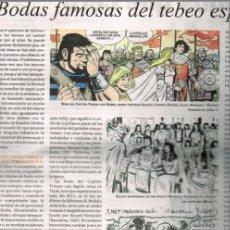 Cómics: TEBEOS Y COMICS EN LA PRENSA: PACO ROCA, CAPITAN TRUENO, EL GUERRERO DEL ANTIFAZ, EL JABATO, AMBROS. Lote 206285343
