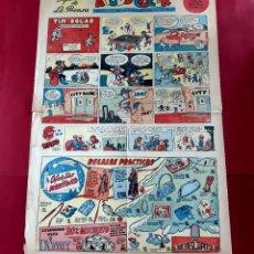 Cómics: SUPLEMENTO DE LA PRENSA Nº 5 AÑO 1952-GRAN FORMATO DESPLEGADO-39 X 69 CMS. Lote 218275256